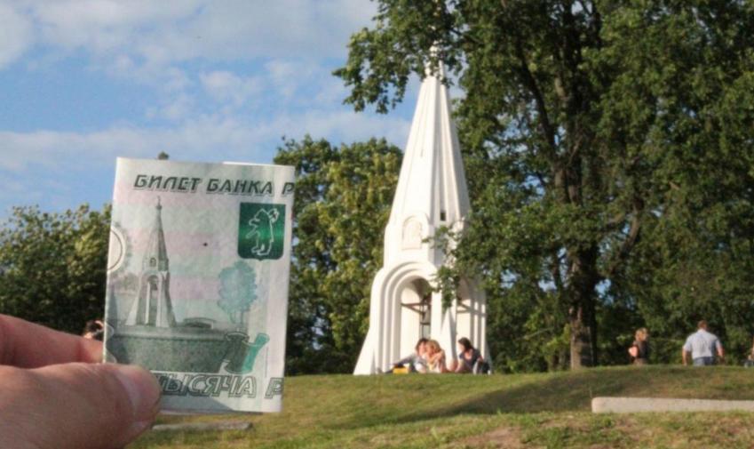 часовня казанской богоматери в ярославле