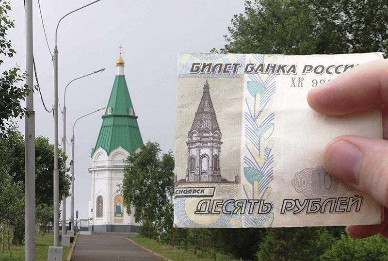 церковь параскевы пятницы красноярск