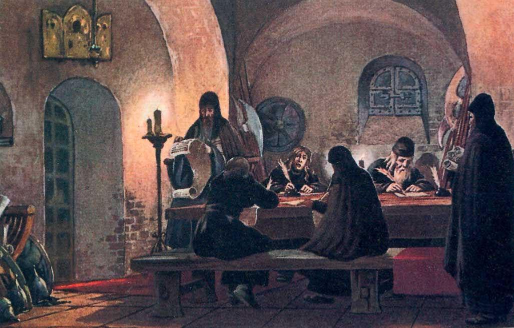 регламент или устав духовной коллегии