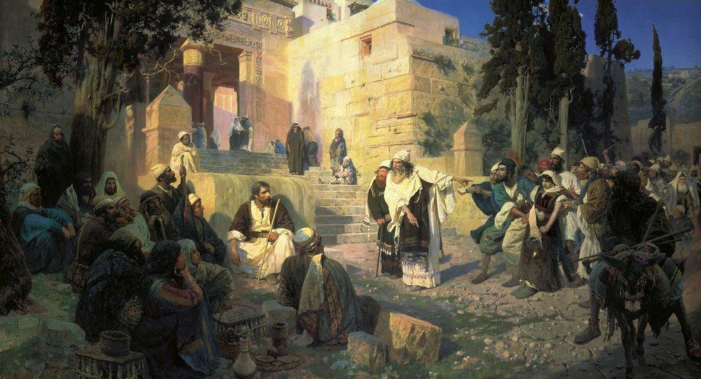значение слова фарисейство