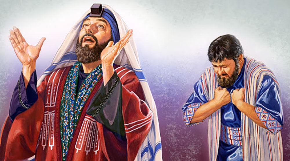 фарисеи кто это