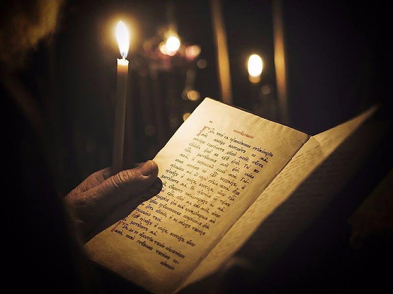 Когда люди начнут молиться, они станут есть золотыми ложками ...