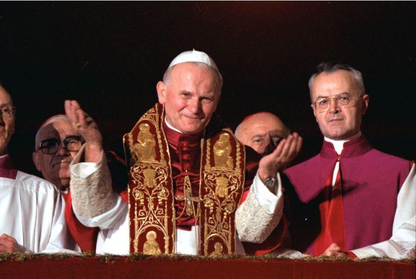 покушение на папу римского иоанна павла ii