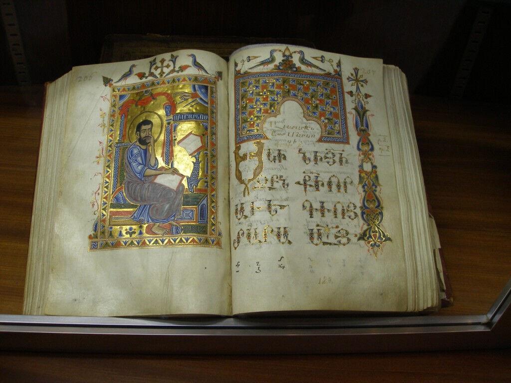 исповедь августина аврелия