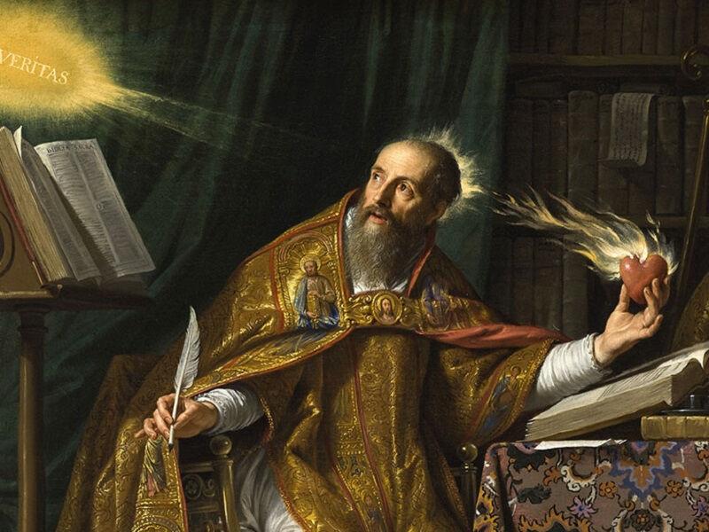 исповедь августина