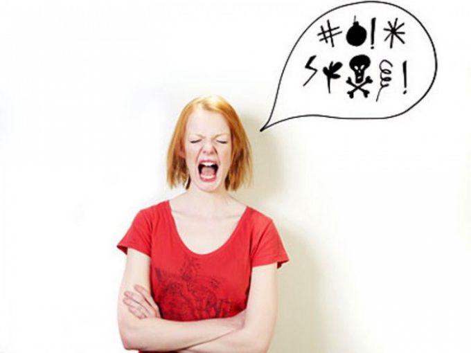 Как перестать сквернословить