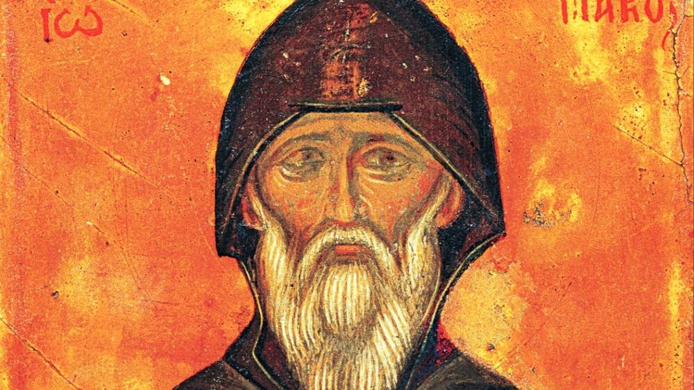 Преподобный Иоанн Лествичник. Православный календарь на 18 марта