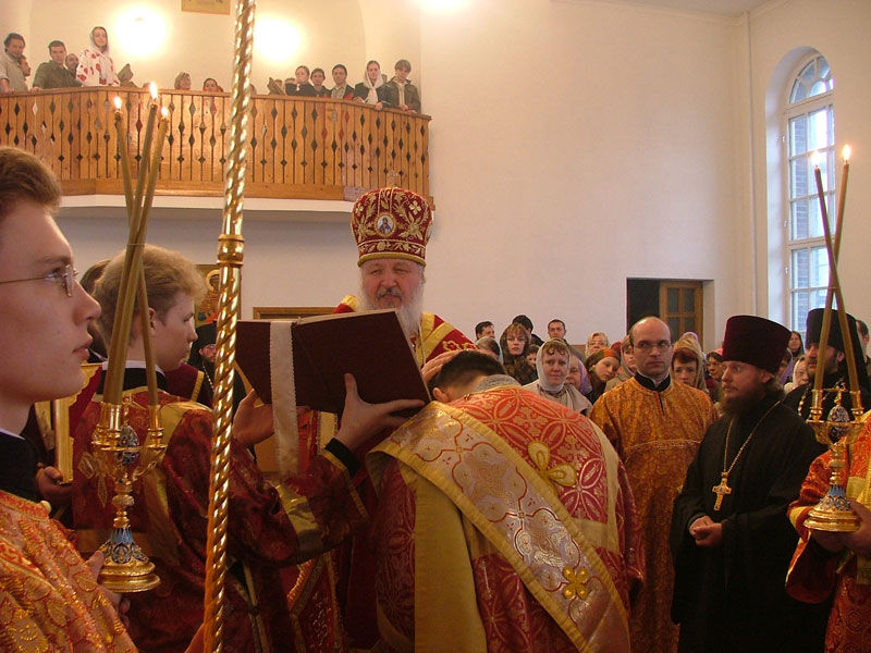 калининград крестовоздвиженский собор адрес