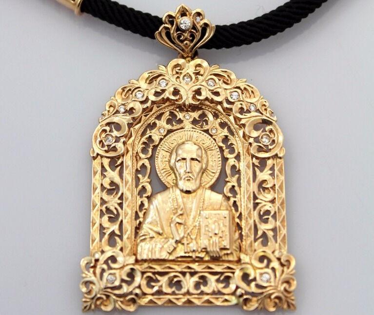 Золотая ладанка Св. Андрей