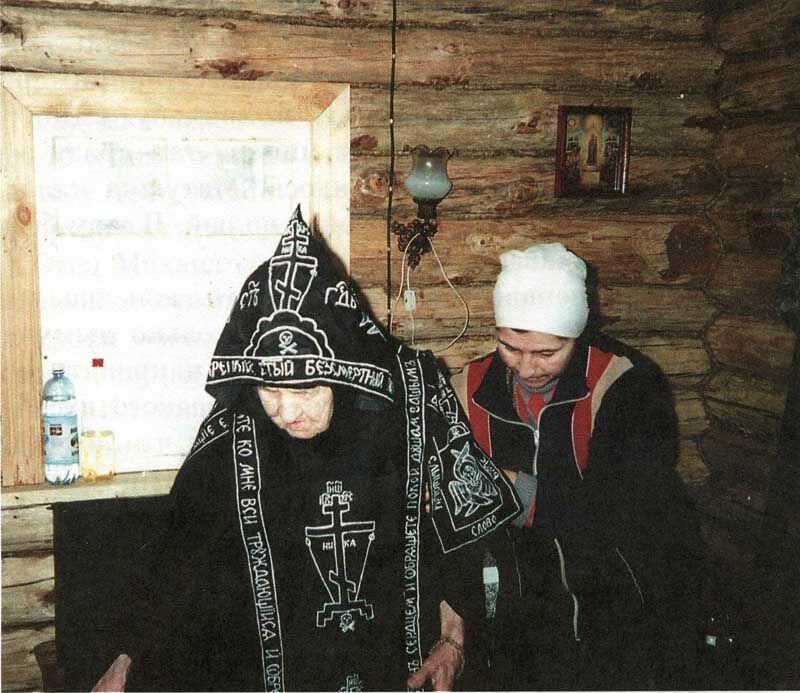 молитва схимонахине сепфоре
