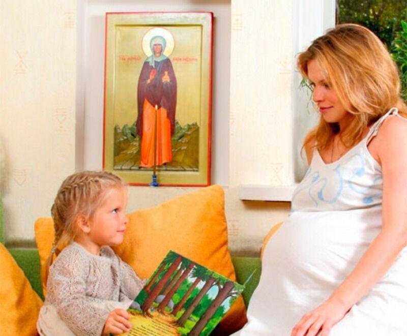 Мерная икона для младенца   Иконы на заказ от производителя Янтарь ...