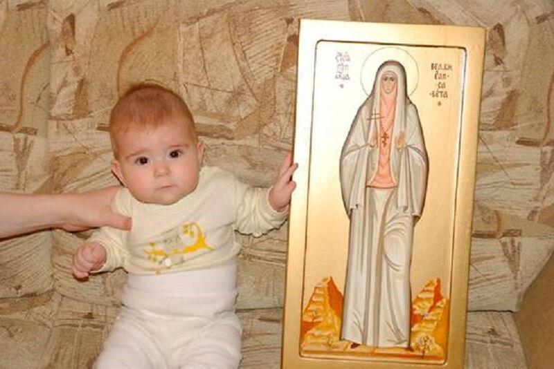 ростовая икона для младенца