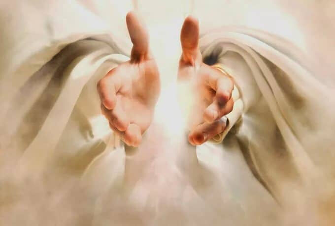 молитва 99 имен божьих