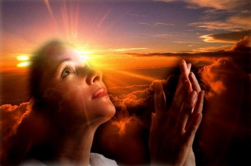 Молитва дающая силу