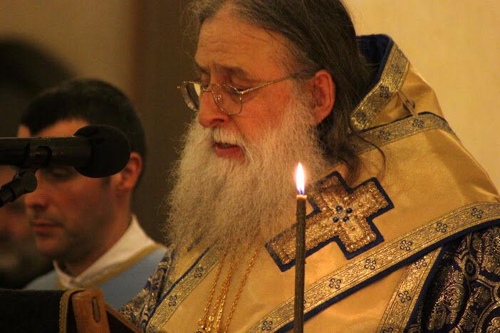 сербы религия