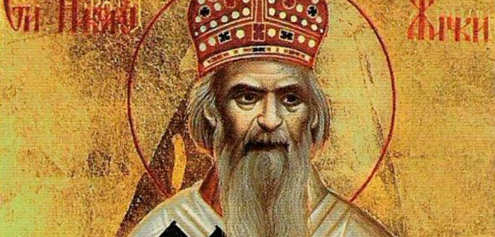 Святитель Николай Сербский (Велимирович)   Православный портал Покров