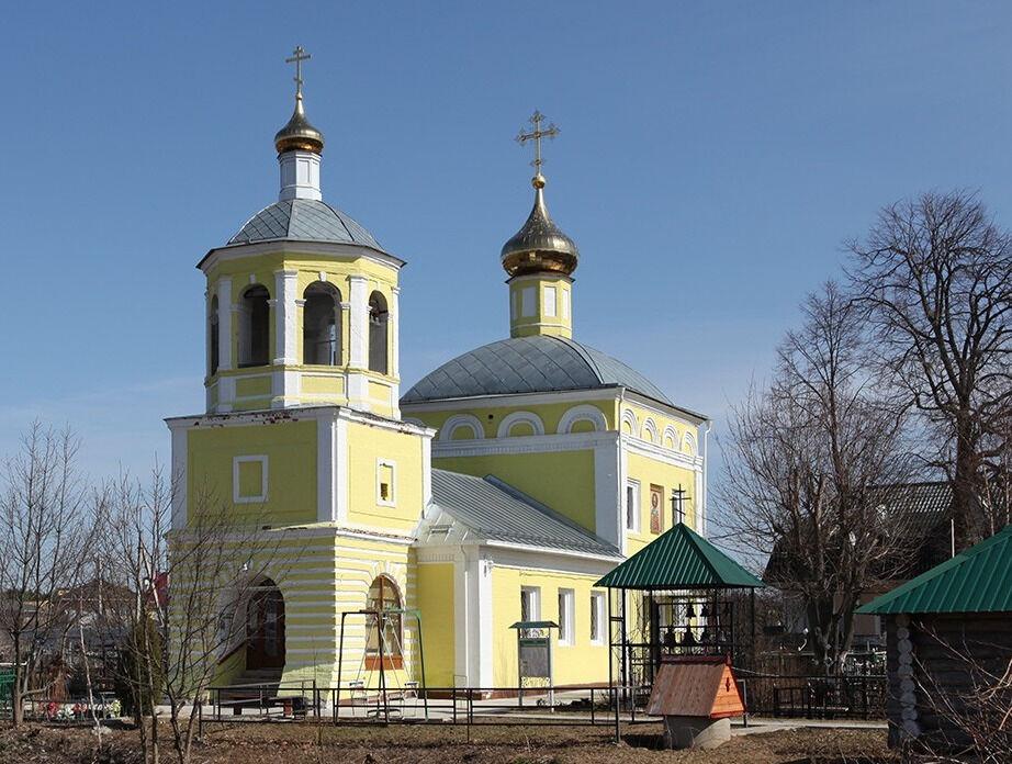 Московская область Подольский район Никольское Церковь Николая ...