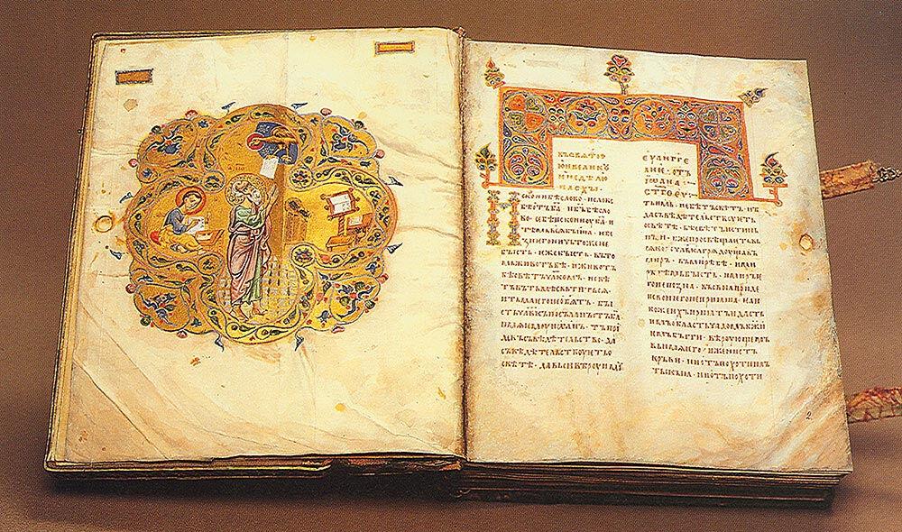 остромирово евангелие 1056 1057