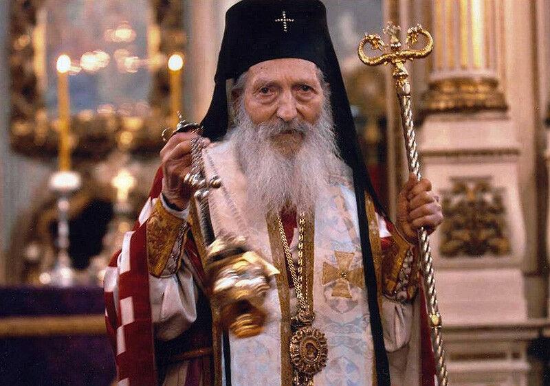 патриарх сербии