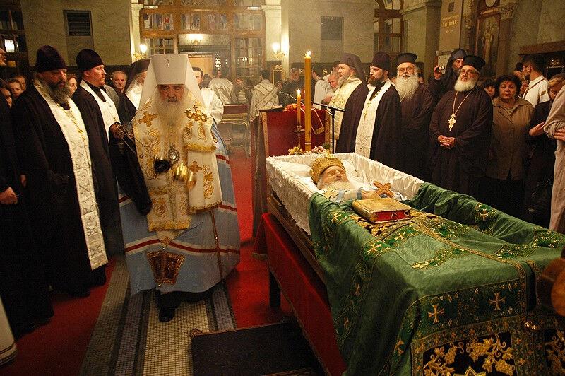 павел сербский патриарх