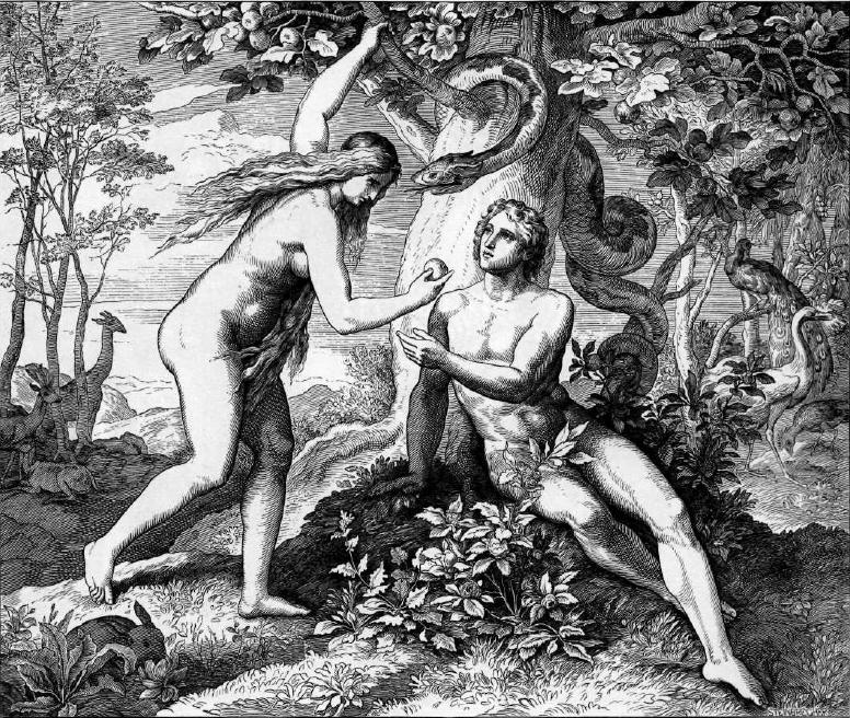 первый грех человека