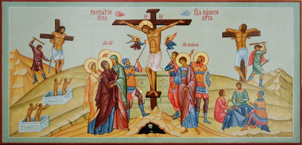 плач богородицы при крестном страдании иисуса христа