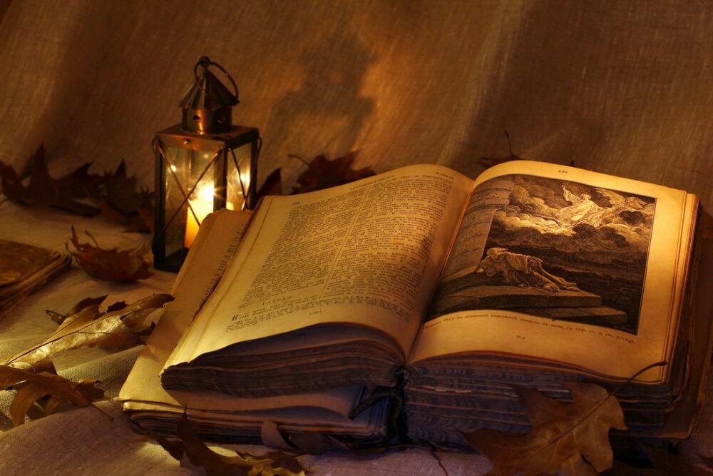 Почему я читаю Библию?   Православие и мир