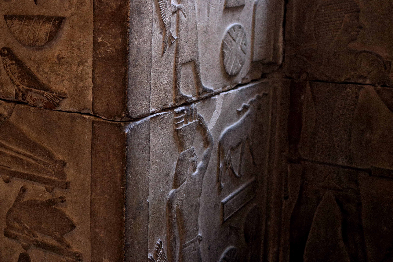 религиозные представления древних египтян