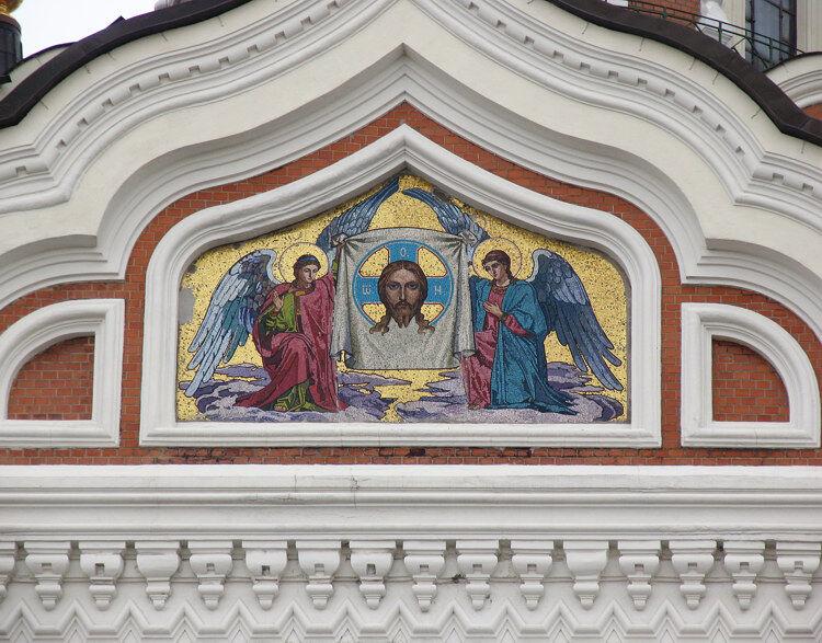 нарвская и причудская епархия