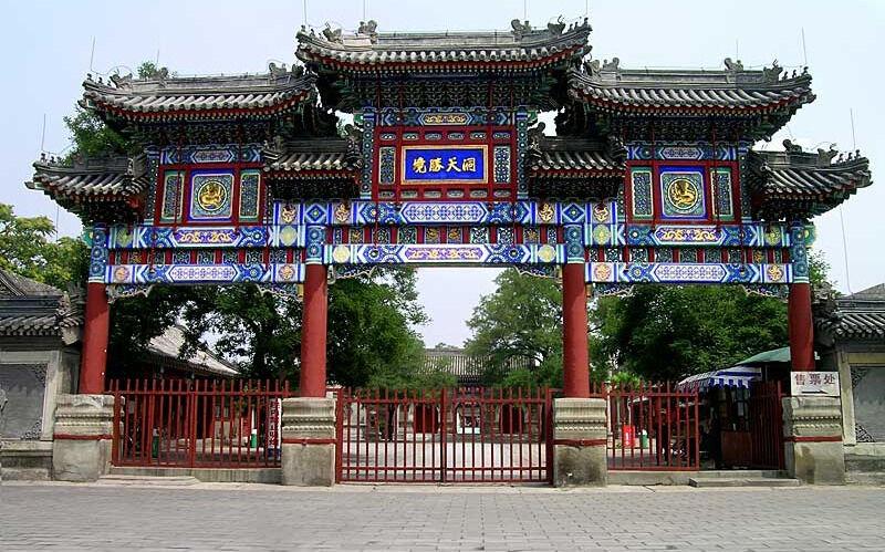основная религия китая