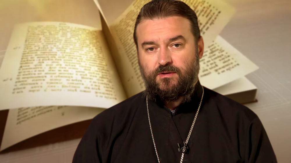 перевод с церковнославянского
