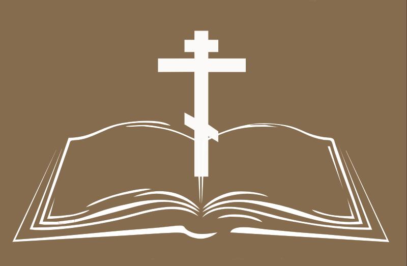 Акция«Библия за год» | Официальный сайт Миссионерского отдела ...