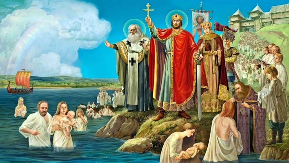 почему русь святая