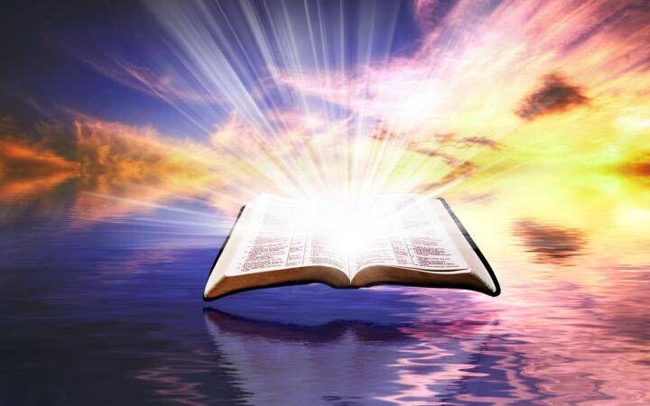 11 мощных цитат из Библии, которые изменят твою жизнь! - Ирина ...
