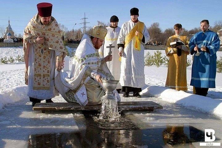 Где и когда в Чернигове будут освящать воду на Крещение + расписание ...