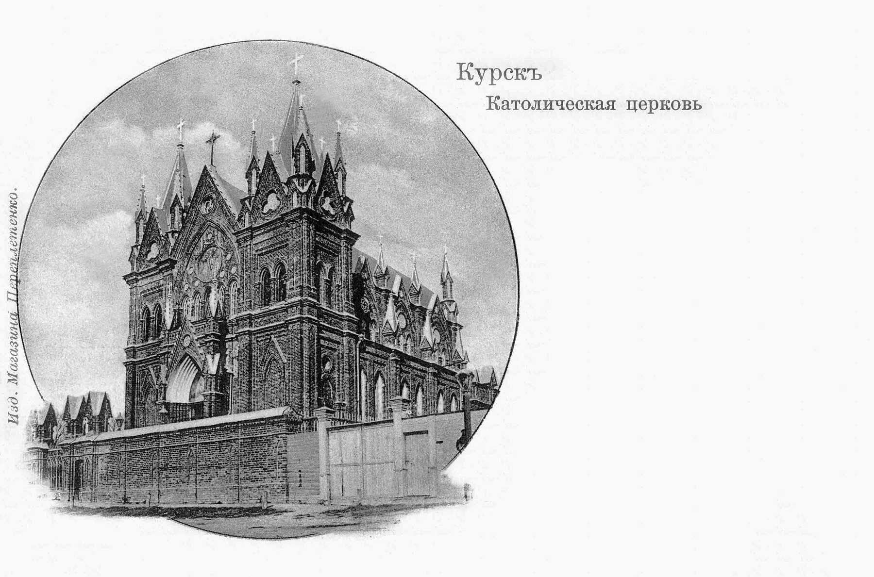 храм успения богородицы в курске