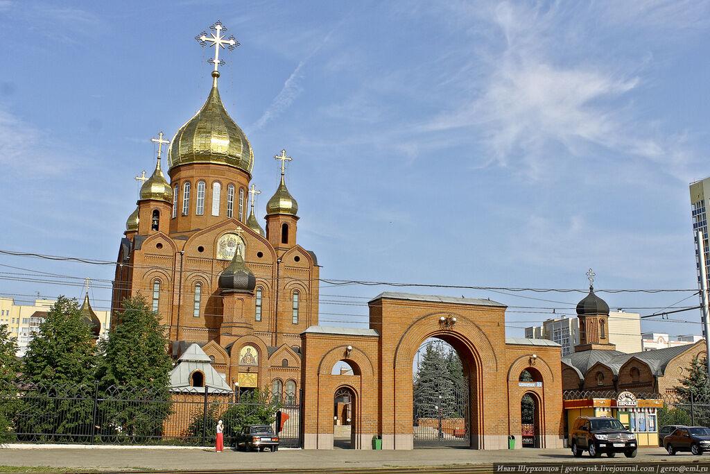 знаменский кафедральный собор кемерово