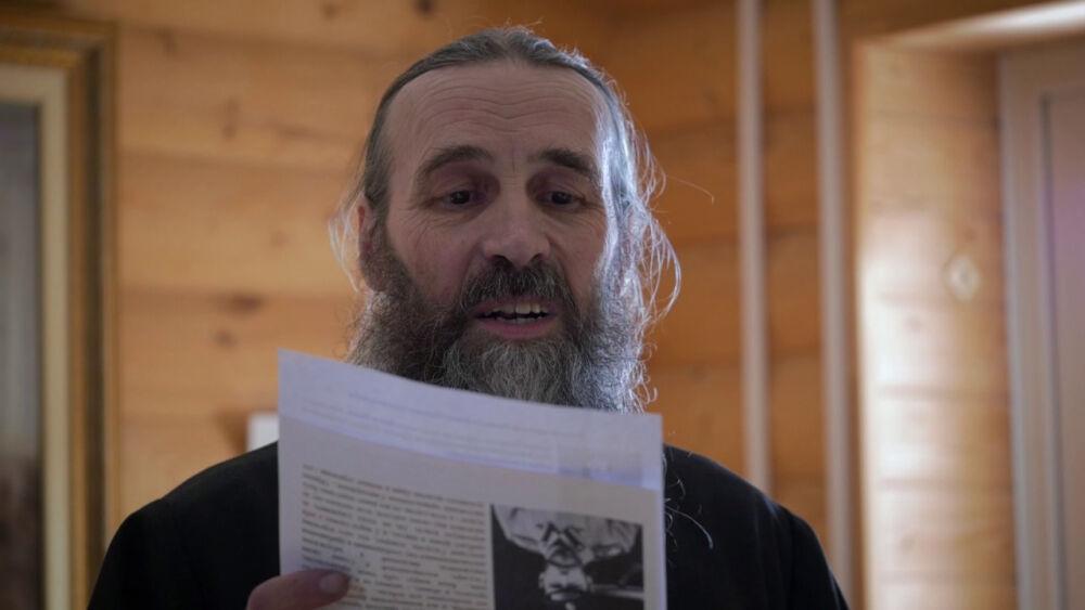 Писатель священник Александр Захаров