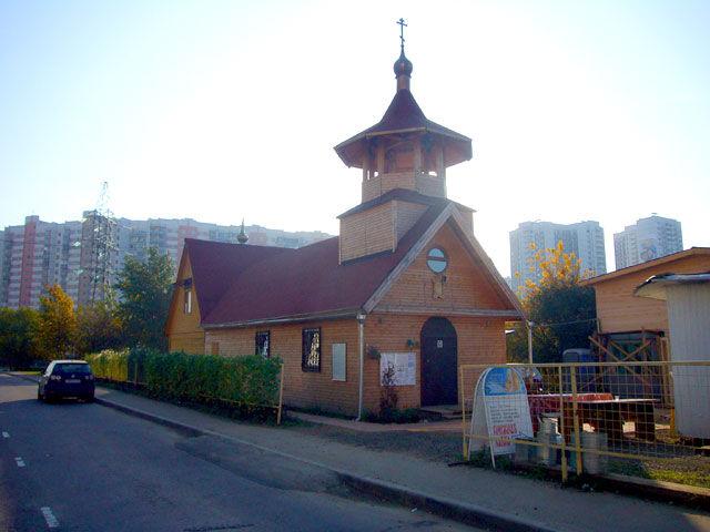 Храм апостола Фомы на Кантемировской (Москва)