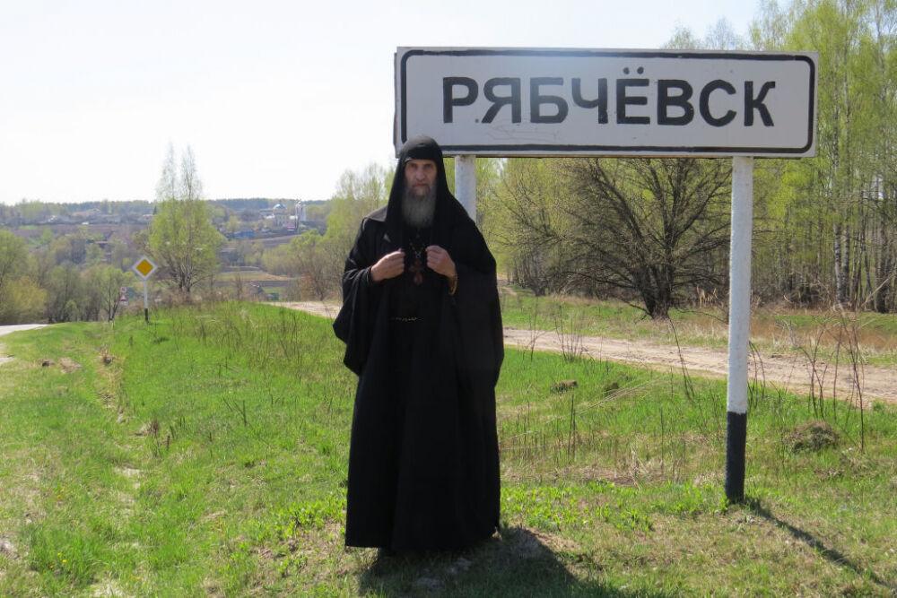 Встреча, посвященная иеромонаху Роману (Матюшину), прошла в ...
