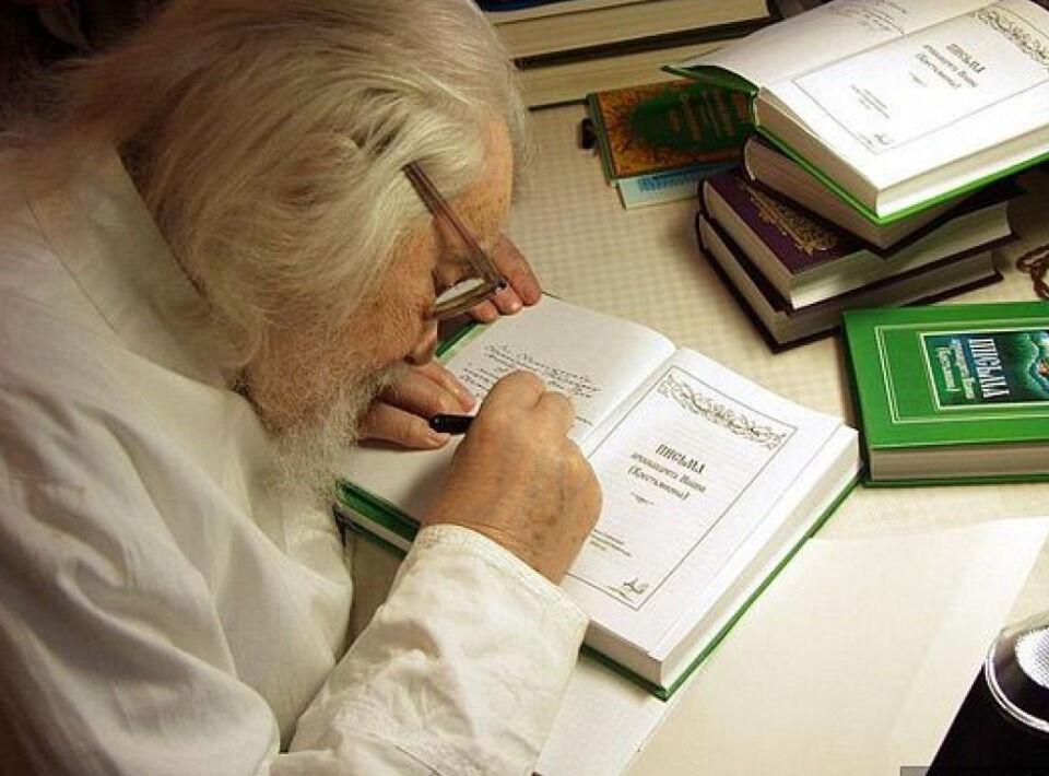 книга опыт построения исповеди архимандрита иоанна крестьянкина
