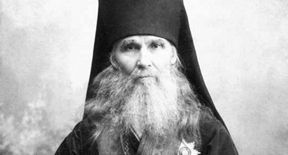 Макарий Невский