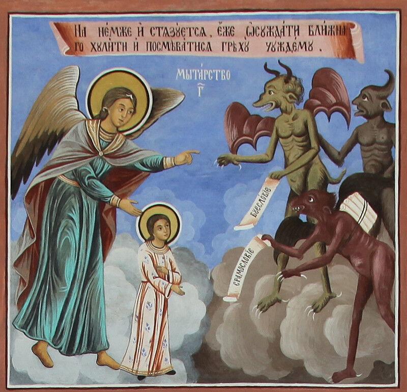 Библия и отцы Церкви о воздушных мытарствах - Воскресенский храм ...