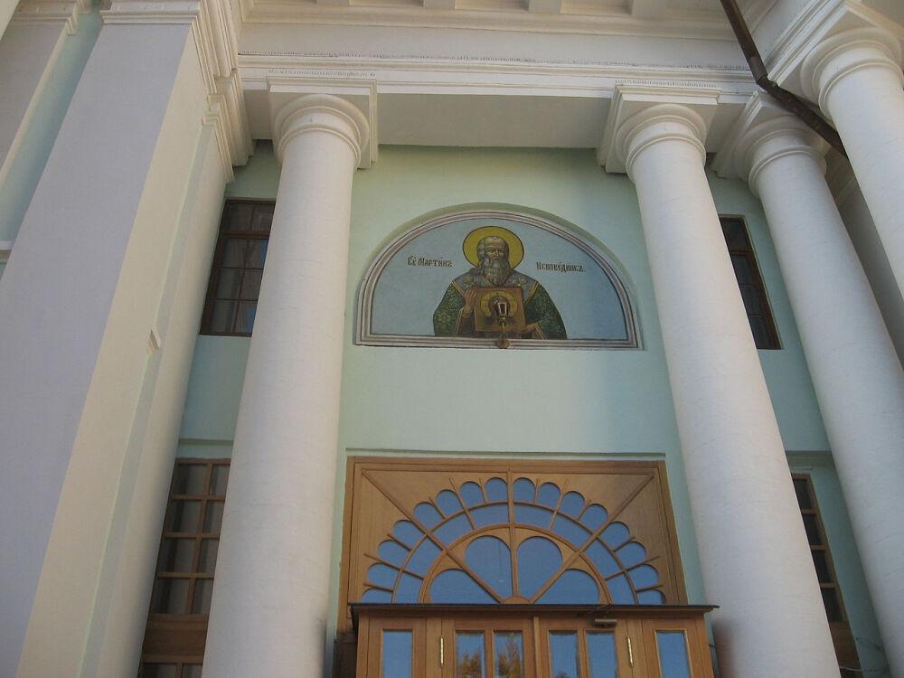 храм святого мартина исповедника на таганке