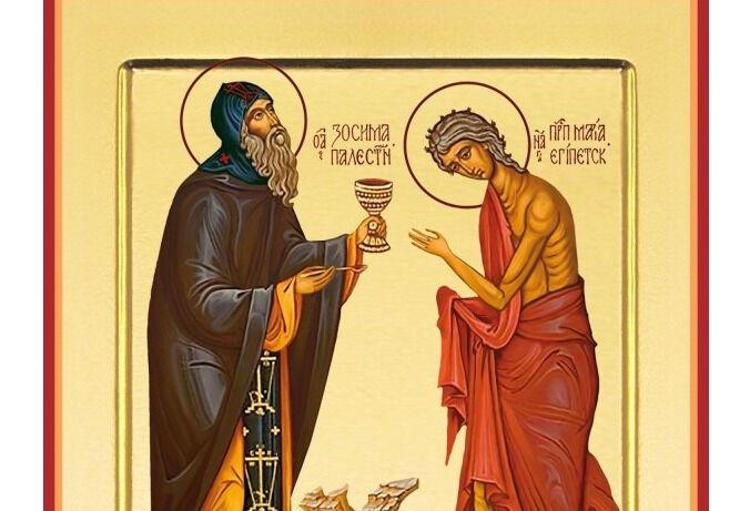 Причастие Марии Египетской