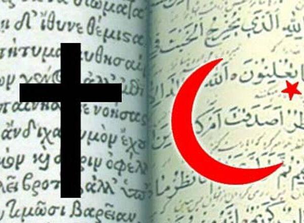 Мусульмане VS Христиане - ЯПлакалъ