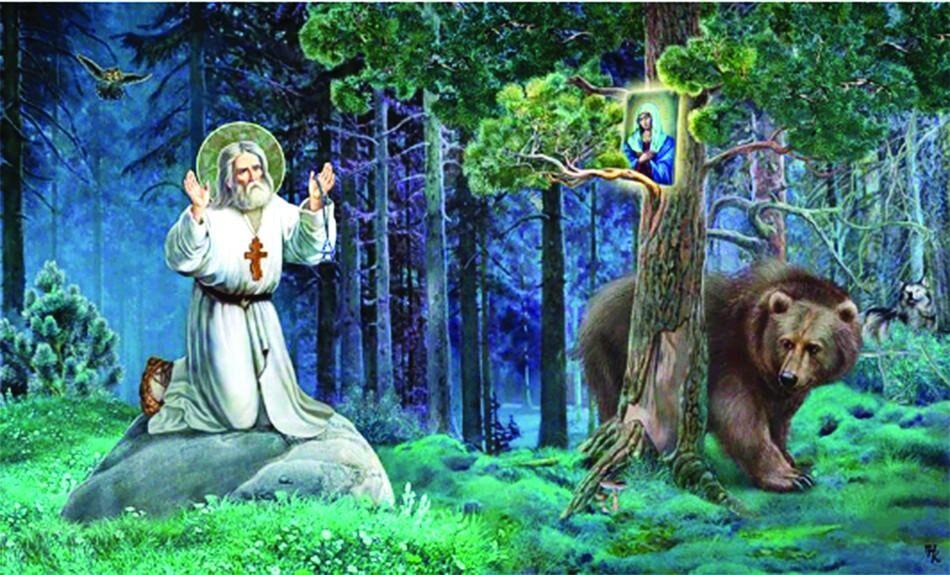 Преподобный Серафим Саровский   Чудеса и Приключения