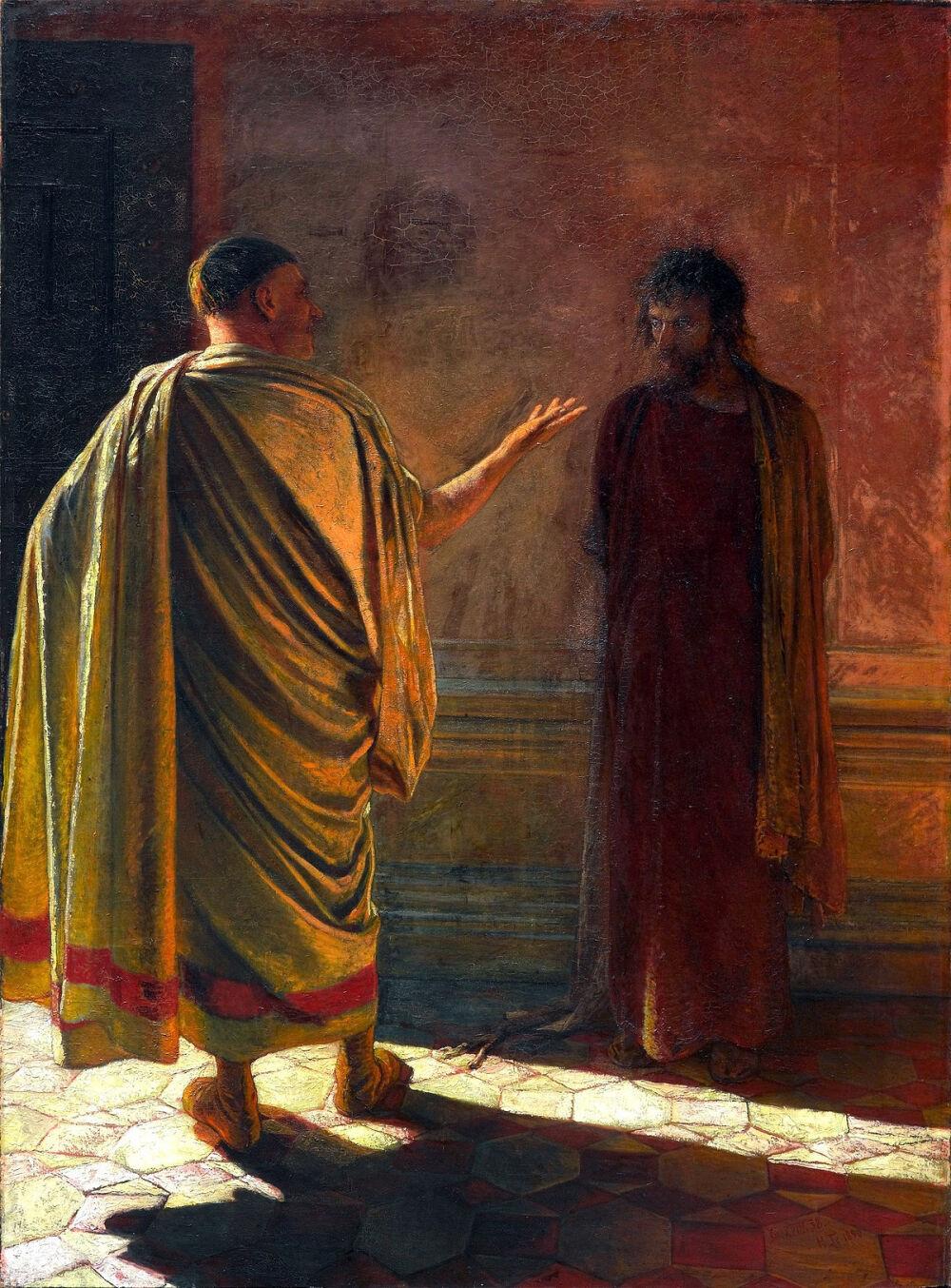 картина ге что есть истина пилат и христос