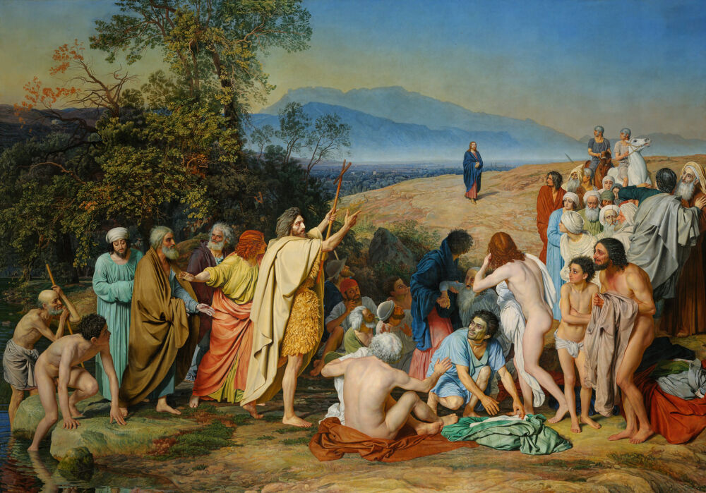Явление Христа народу. О картине - Могилевская областная библиотека ...