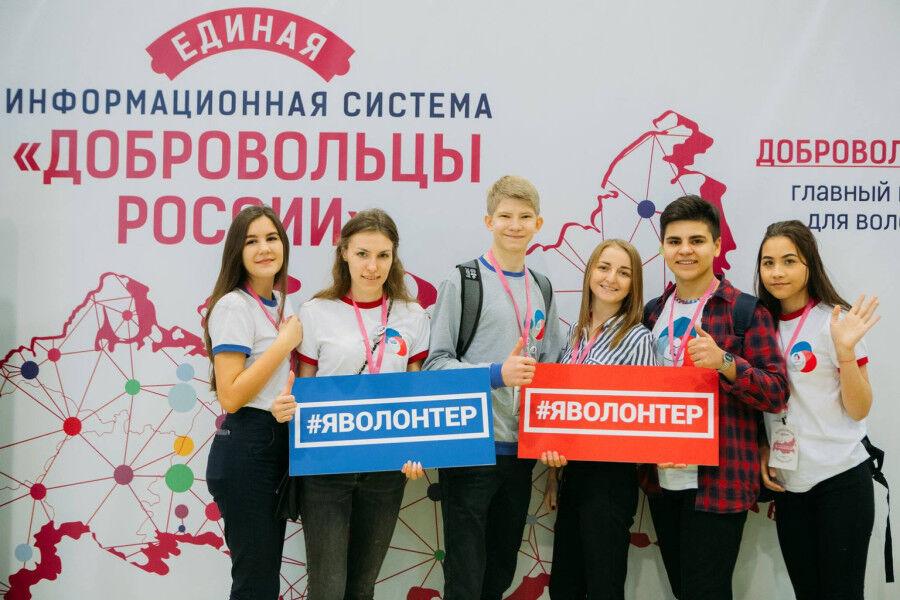 Липецк | Липецкие волонтеры могут рассказать о себе на всю страну ...